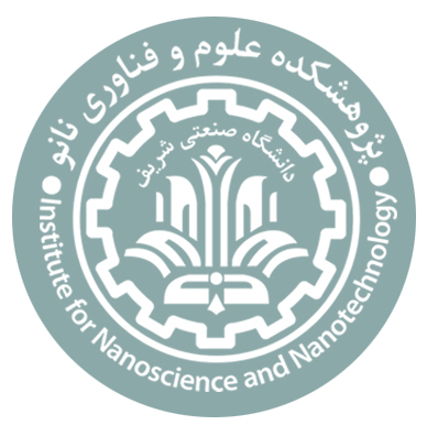 Institute for Nanoscience and Nanotechnology, Sharif University of Technology